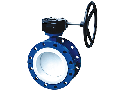 The midline lining soft sealing butterfly valve with flange