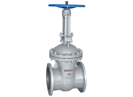 Flange cast steel gate valves